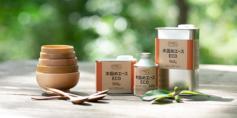 https://monomono.jp/images2/kigatame-eco_img.jpg