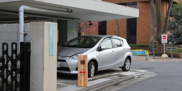 4.十字路に面したマンションの駐車場に立て看板があります。