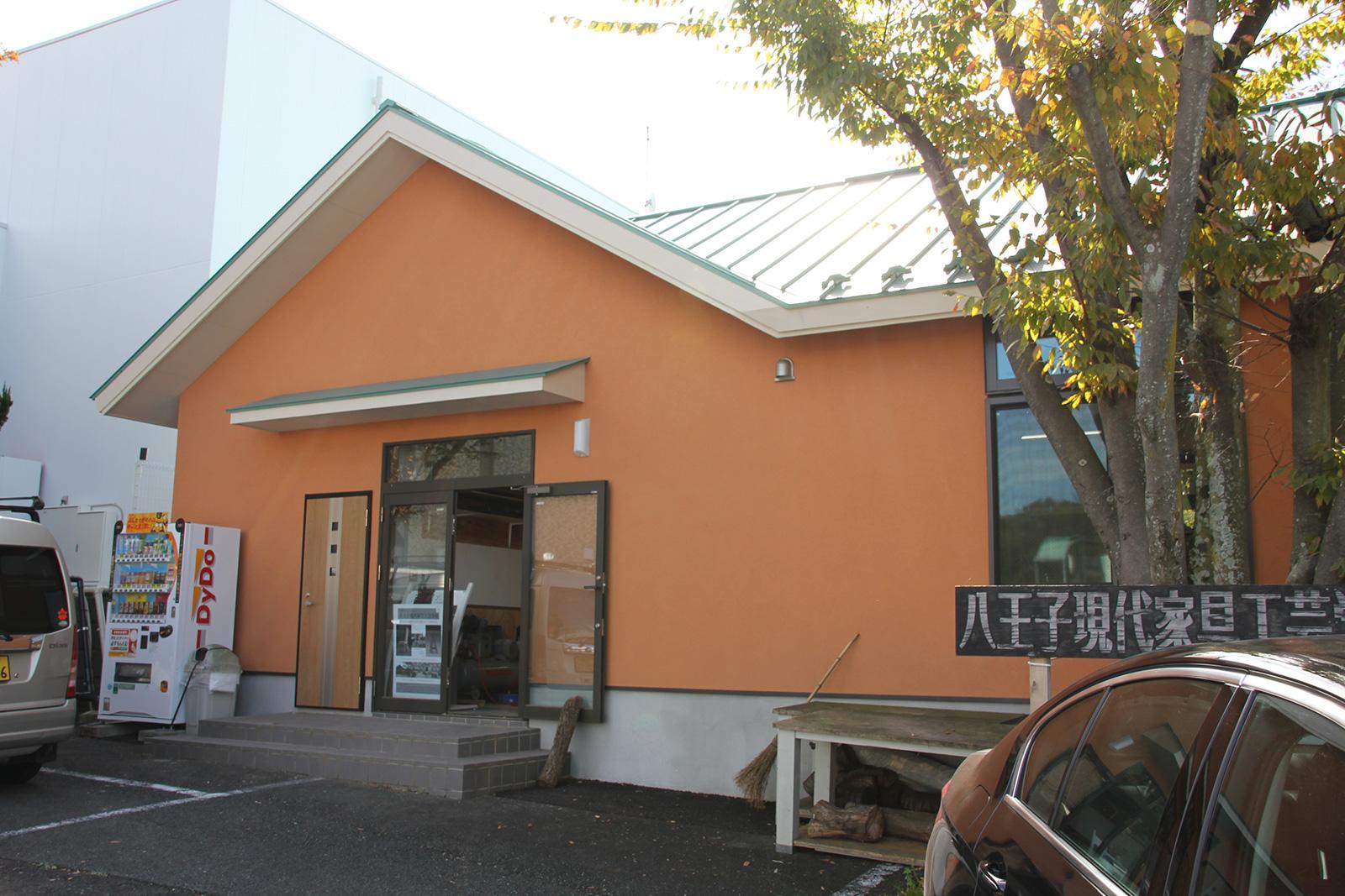 八王子現代家具工芸学校