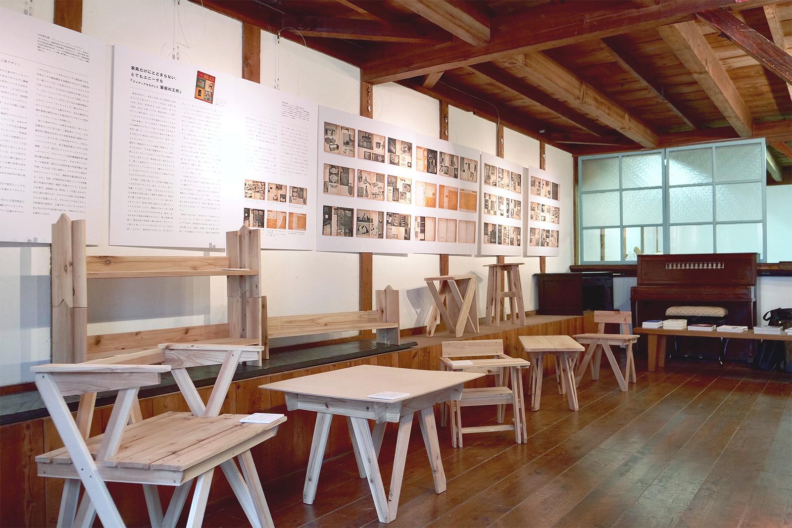 杉のDIYデザイン展